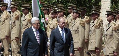 Россия идет на сближение с Израилем?. 27512.jpeg