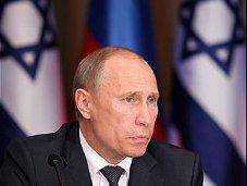 Россия идет на сближение с Израилем?. 27513.jpeg