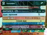 Учебники в Сакартвело теперь можно заказать через Интернет. 21514.jpeg