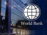 Всемирный банк проведет семинар в Баку. 24521.jpeg