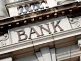 Армянские банкиры выходят на грузинский рынок. 23525.jpeg