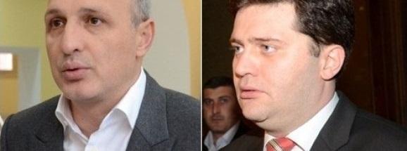 Заключенные Бидзины Иванишвили. 29534.jpeg