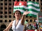 День Абхазии отмечается в грузинской столице. 25540.jpeg