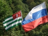 Russia reduces financial assistance to Abkhazia and South Ossetia. 23548.jpeg