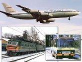 В Тбилиси обсудят развитие транспорта в ЕС. 24550.jpeg