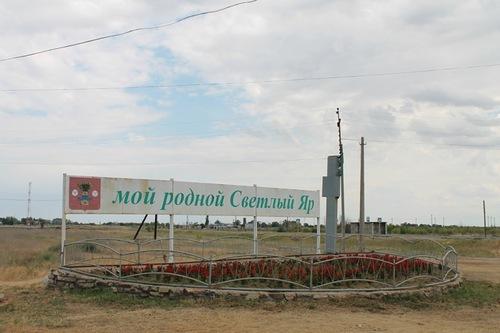 Самосуд по-чеченски в Волгограде. 27550.jpeg