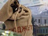 Мачавариани: Бюджет-2012 ориентирован на решение социальных проблем. 25554.jpeg