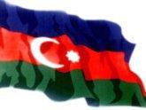 Новую ливийскую власть официально признал Азербайджан. 21559.jpeg