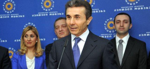 Элисо Чапидзе: грузинские власти контролируют СМИ. 26575.jpeg