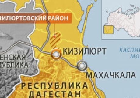 Дагестанские