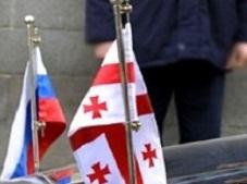 Москва и Тбилиси: попытки переступить черту. 29590.jpeg