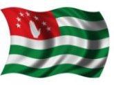 В МИД Абхазии встретились с сопредседателями Женевских дискуссий. 24598.jpeg