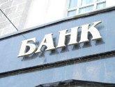 """Грузины продолжают активно открывать вклады в """"Банке Карту"""". 24599.jpeg"""