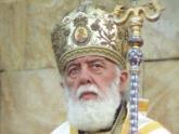 Грузинский Патриарх отправился в российскую столицу. 24602.jpeg