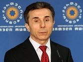 Медийные дрязги Иванишвили. 29610.jpeg