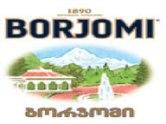 "Kalandadze: Georgia has not requested to return ""Borjomi"" to Russia. 21612.jpeg"