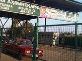 Абхазия и РЮО: пятилетка свободы. 29612.jpeg