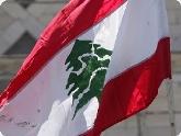 Ливанские парламентарии приезжают в Ереван. 22633.jpeg