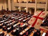 Грузинские парламентарии спорили сегодня из-за бюджета. 23649.jpeg
