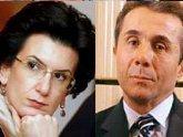 Burdzhanadze to become friends with Ivanishvili. 24666.jpeg