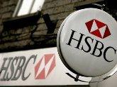 Британский банк HSBC уходит из Грузии. 21669.jpeg