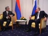 Путин: У нас развиваются диверсифицированные отношения с Арменией. 23679.jpeg