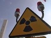 В Тбилиси обсудят борьбу с ядерной контрабандой. 21681.jpeg
