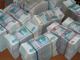 Россия продолжит финансирование Южной Осетии. 23683.jpeg