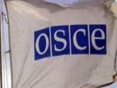 Тбилиси посещает глава Центра ОБСЕ по предотвращению конфликтов. 24685.jpeg