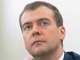 Медведев: Операция в Грузии в 2008 году была необходима. 24688.jpeg