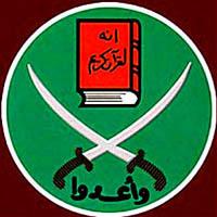 Карта кровавых восточных границ. братья - мусульмане
