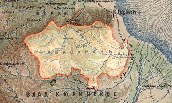 Государственность от Кавказской Албании