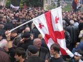 В Грузии появится новая политическая коалиция. 25713.jpeg