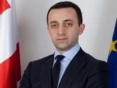 Ираклий Гарибашвили: испытание властью. 29714.jpeg