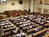 Саакашвили проведет заседание правительства в Кутаиси. 24715.jpeg