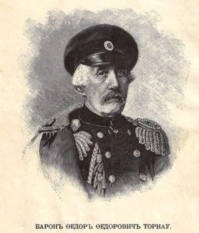 Кавказ прославил русского офицера Федора Торнау
