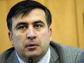 Саакашвили приглашен на саммит Восточного партнерства.