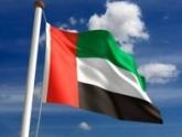 Азербайджан укрепляет контакты с ОАЭ. 25722.jpeg