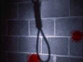 В Сакартвело жена убила мужа с помощью любовника. 21723.jpeg