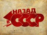 Евразийский - не значит Советский. 25723.jpeg