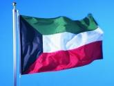 Ереван посещает глава Минфина Кувейта. 22726.jpeg
