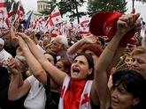 """Грузия забудет про """"революцию роз"""". 28732.jpeg"""