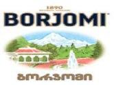 В IDS Borjomi Georgia не знают о переговорах с Роспотребнадзором. 25734.jpeg