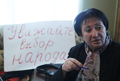 Freedom for Alla Dzhioeva. 26734.jpeg