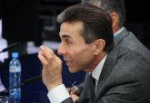 """Саакашвили боится """"Грузинской мечты"""". 26735.jpeg"""