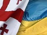 Украинская делегация прибывает в Тбилиси. 23740.jpeg