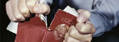 Советский Союз: до и после. 26744.jpeg