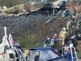 МИД Грузии соболезнует близким погибших в авиакатастрофе в Ярославской области. 21745.jpeg