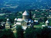 Саакашвили: Кутаиси станет второй столицей Грузии. 24751.jpeg