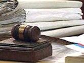В Абхазии арестованы сотрудники МВД. 21758.jpeg